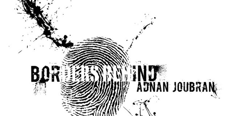 Adnan Joubran - luth de virtuose