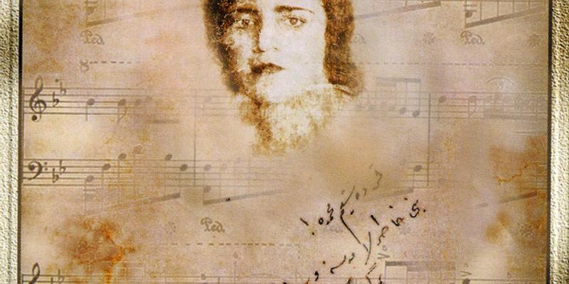Seyyan Hanim
