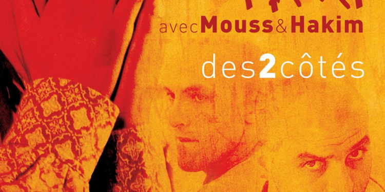 Festival träce : motivés (Mouss & Hakim) + doolayz & the o