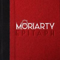 concert Moriarty