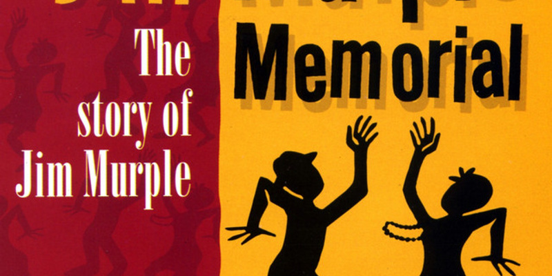 Jim Murple Memorial